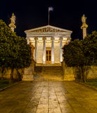 Academy of Athens at night, Greece. The main building of the Academy of Athens, one of Theophil Hansen's Trilogy in central Athens Royalty Free Stock Photography
