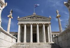 Academy of Athens Royalty Free Stock Photos