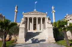 Academy of athens Stock Image