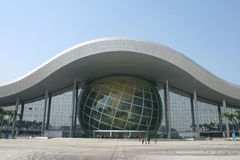 Academy of sciences. The academy of sciences in china guangzhou. this is the main door stock photography