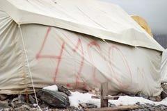 Acampamento base de Quirguizistão - de Khan Tengri Foto de Stock Royalty Free