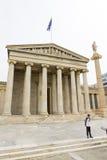 Accademia di Atene Immagine Stock