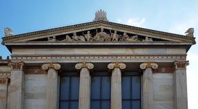 Accademia di Atene, Grecia immagini stock libere da diritti