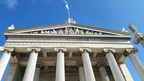 Accademia di Atene, Grecia fotografie stock libere da diritti