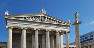 Accademia di Atene, Grecia immagini stock
