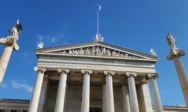 Accademia di Atene, Grecia immagine stock libera da diritti