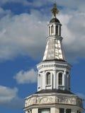Accademia di Ceboksary della torre di agricoltura Fotografie Stock