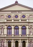 Accademia giudiziaria Immagine Stock