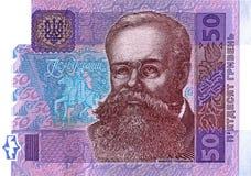 Accademico ucraino Hrushevsky Immagine Stock Libera da Diritti