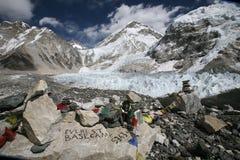 Accampamento basso del Everest di supporto Fotografia Stock Libera da Diritti