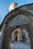 Acceptation de l'église de Vierge Marie, vieille ville de Plovdiv, Bulgarie images libres de droits