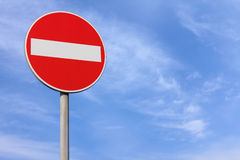 Acces ha negato il segno Fotografia Stock