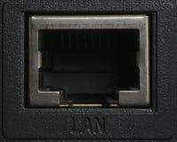 Acceso Fotografía de archivo
