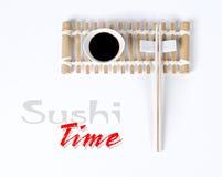 Accesorios del sushi Imagen de archivo libre de regalías