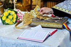 Accesorios ortodoxos de la boda Imágenes de archivo libres de regalías