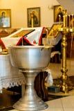 Accesorios para el bautizo Foto de archivo libre de regalías