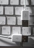 Accesos de USB Imagen de archivo