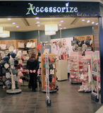 Accessorize shop in hong kong Stock Image