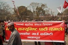 Acción CPN-UML contra el partido mao3ista en Nepal Fotografía de archivo libre de regalías