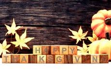 Acción de gracias y cosecha Fotos de archivo