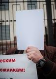 Acción de la protesta Fotos de archivo