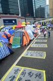 Acción de la protesta con la ciudad de la tienda Fotografía de archivo