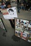 Acción del derecho humano Imágenes de archivo libres de regalías