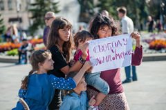 Acción en la ayuda Ilmi Umerov Fotos de archivo