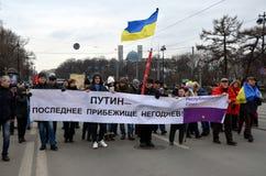 Acción en memoria de Boris Nemtsov Fotos de archivo