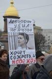Acción en memoria de Boris Nemtsov Fotografía de archivo libre de regalías