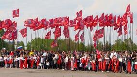 Acción patriótica en la colina de Poklonnaya, Moscú Imagen de archivo libre de regalías