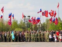 Acción patriótica en Victory Park, Moscú Fotografía de archivo