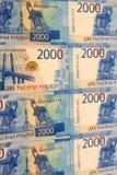 Acción rusa de la muestra de los ahorros del sueldo del fondo de los billetes de banco Foto de archivo libre de regalías