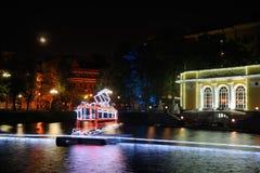 Accident de tram aux étangs de patriarcat - cercle de la lumière 2015 Photo libre de droits