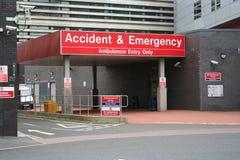 Accident et urgence Photo stock
