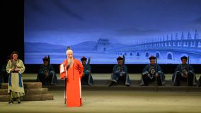 """accidentaly över-Shanxi Operatic""""Fu Shan till Beijing† lager videofilmer"""