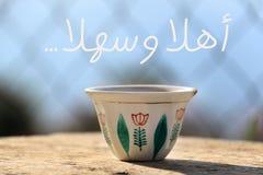 Accogliere favorevolmente la gente sopra caffè libanese Immagine Stock