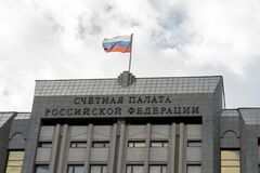 accounts chamber of the Russian Federation,