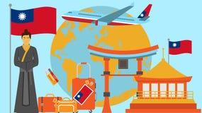 Accueil à la carte postale de Taïwan Concept de voyage et de safari d'illustration de vecteur de carte du monde de l'Asie avec le illustration libre de droits