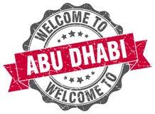 Accueil au joint d'Abu Dhabi Images libres de droits