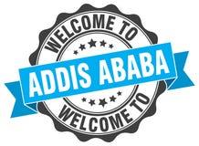 Accueil au joint d'Addis Ababa Photographie stock libre de droits