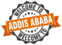 Accueil au joint d'Addis Ababa Images libres de droits