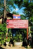 Accueil au signe du Laos photo stock