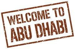 accueil au timbre d'Abu Dhabi Illustration de Vecteur
