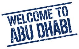accueil au timbre d'Abu Dhabi Illustration Stock