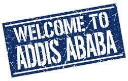 accueil au timbre d'Addis Ababa Illustration de Vecteur