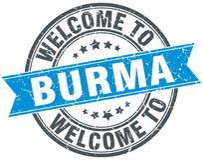 accueil au timbre de la Birmanie illustration de vecteur