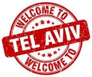 accueil au timbre de Tel Aviv illustration de vecteur
