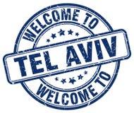 accueil au timbre de Tel Aviv illustration stock