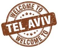 accueil au timbre de Tel Aviv illustration libre de droits